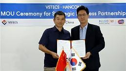 .Hancom携手伟仕佳杰叩门中国办公软件市场.