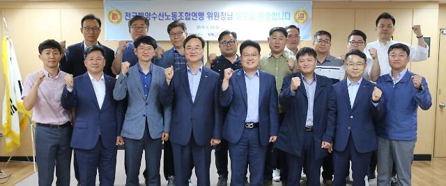 전해노련, 2019년도 2분기 정기회의 개최