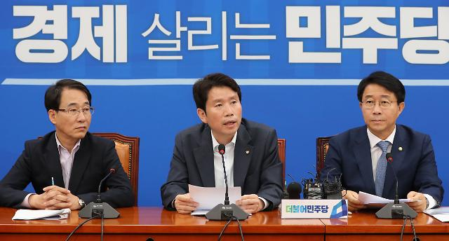 """이인영 """"한국당, 패망의 길 선택…새로운 합의 없다"""""""