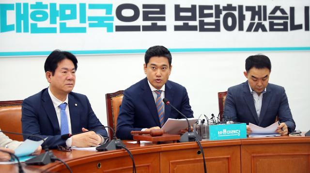 """오신환 """"국회 파행 책임 온전히 한국당이 져야"""""""