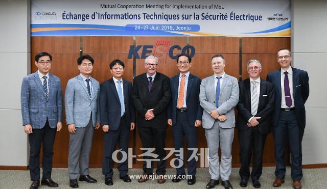 전기안전공사, 프랑스 정부기관과 전기안전 기술협력 확대