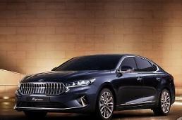 .起亚K7中期改款在韩上市 预售超新车.
