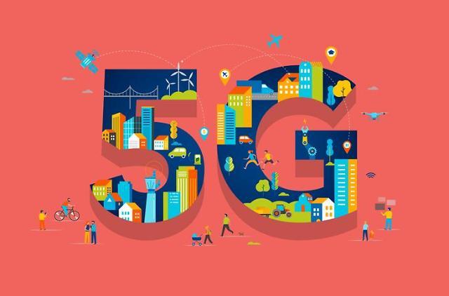 [넥스트 테크/윤경진] 걸음마 뗀 '5G' 2024년 무슨 일 벌어질까