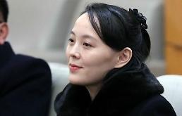 .韩国情院:金正恩胞妹晋升领导层.