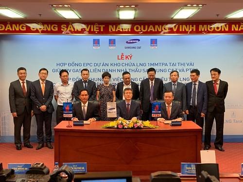 三星物产承揽越南首个LNG接收站建设工程
