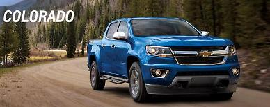 GM to launch Colorado pickup, Traverse SUV in S. Korea: Yonhap