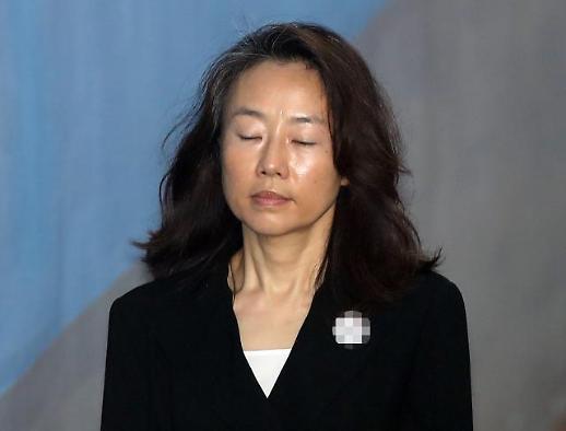 '세월호 특조위 방해' 조윤선‧이병기 1심서 징역1년‧집유2년
