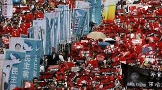 """""""G20 때 홍콩 문제 알리자""""…홍콩 시민들, 릴레이 시위 예고"""
