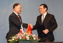 韓国‐ベトナム経済協力、2人5角の経済レースを広げる