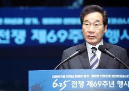 .韩总理:愿首脑会谈相继举行能为无核化带来进展.