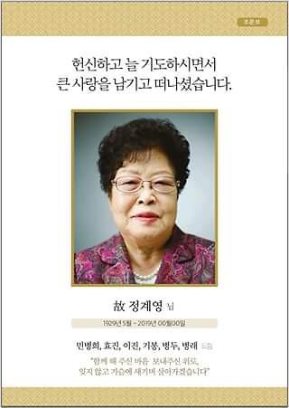 민병두 의원, '조문보'에 담은 애절한 사모곡