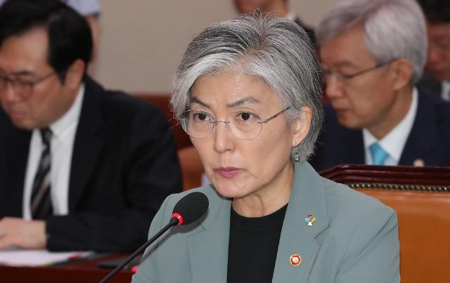 韩外长:韩日领导人是否会晤尚无定论
