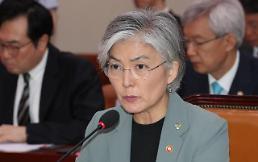 .韩外长:韩日领导人是否会晤尚无定论.