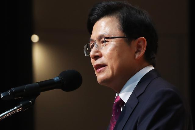 리더십 추락…흔들리는 황교안·나경원 투톱체제