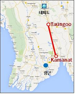 두산건설, 1천억 규모 미얀마 송전선로 건설공사 수주