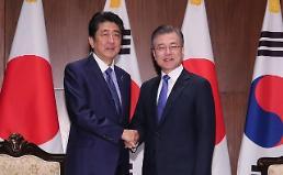 .韩青瓦台:G20峰会期间韩日领导人不会晤.