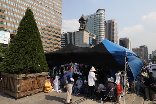 [포토] 다시 설치된 우리공화당(구 대한애국당) 농성 천막