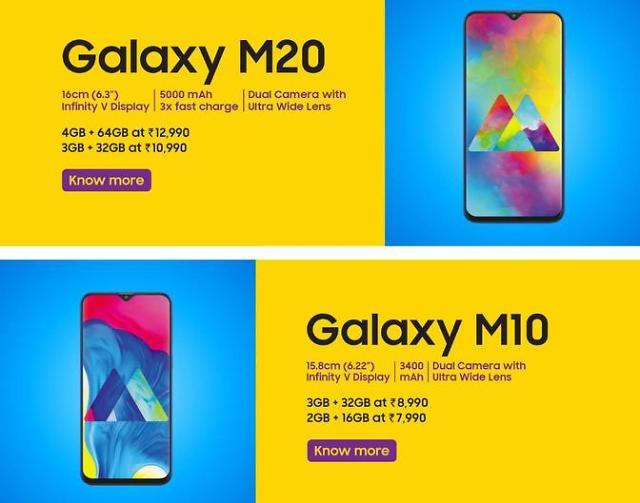 삼성전자, 갤럭시M 앞세워 1분기 인도 온라인 시장서 31% 성장