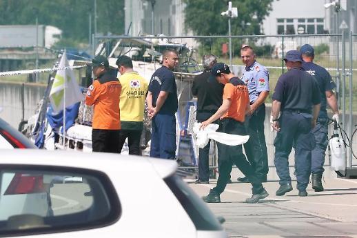 [헝가리 유람선 침몰] 소방청 수색요원 교체…교대인력 12명 출국