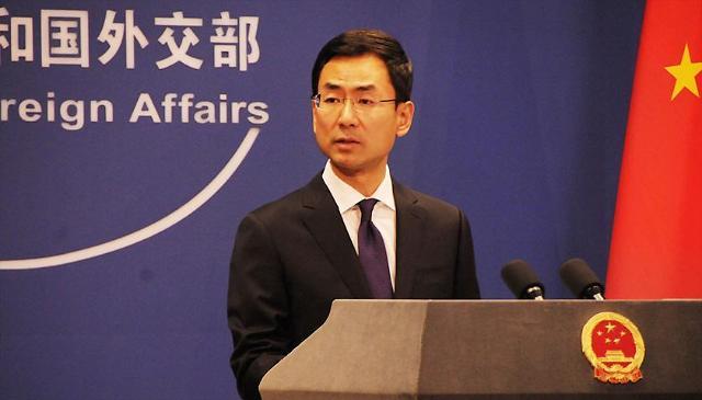 중국 외교부, 中 9위 은행 美거래차단설 보도에 관련 법규 성실히 이행중