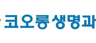 """[단독] 복지부·식약처 """"코오롱생명과학, 폐업선고 버금갈 강력제재 검토"""""""