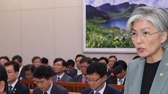 """Bộ trưởng Bộ ngoại giao Kang Kyung-hwa: """"Hội nghị thượng đỉnh Hàn Quốc – Nhật Bản tại Hội nghị thượng đỉnh G20 vẫn chưa được quyết định chính thức"""""""