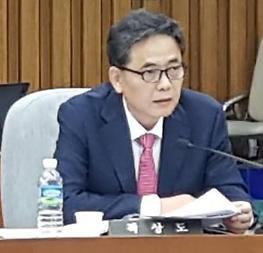 곽상도 국회의원, 이규원 검사 출국금지 요청서 대검찰청 제출