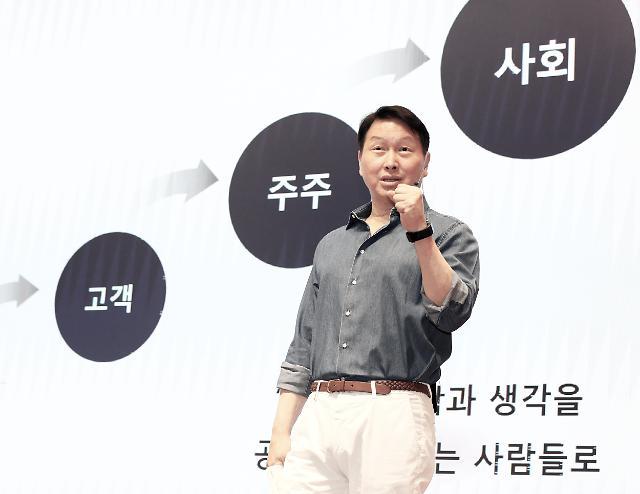 [포토] 두 주먹 불끈 쥔 최태원 회장