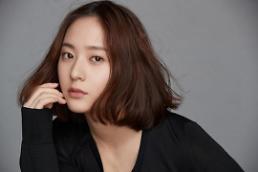 .郑秀晶将担任第15届堤川国际音乐电影节宣传大使.