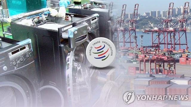 민관대표단, 미국서 한국산 세탁기 세이프가드 중간재심 공청회 참석