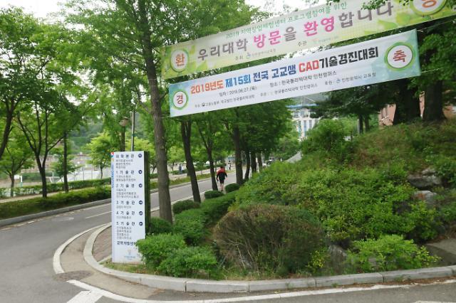 한국폴리텍Ⅱ대학 인천캠퍼스,27일 전국 고교생 CAD 기술경진대회 개최