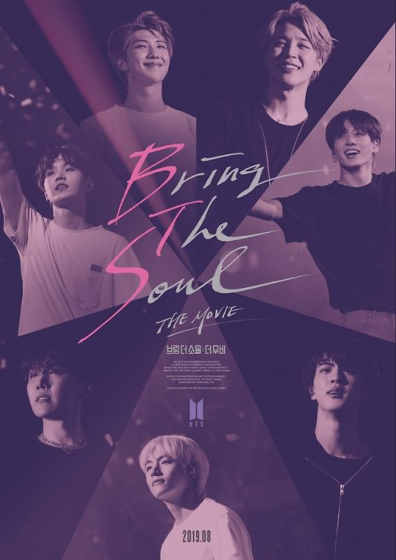 K-pop band BTS to bring second documentary film BRING THE SOUL to big screens in August