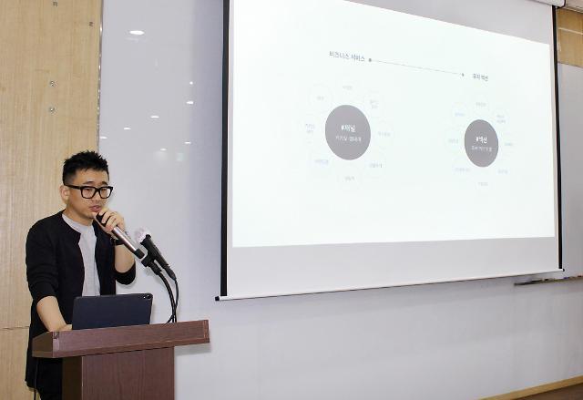 """""""이제는 B2B다""""...카카오, 국민 메신저에서 '비즈니스 플랫폼'으로 수익 사업 확장"""