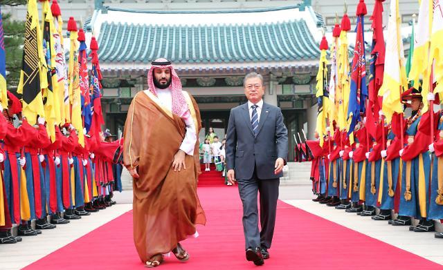 文在寅举行仪式欢迎沙特王储