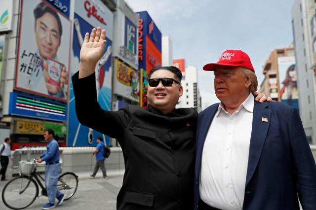 G20峰会举行在即 山寨版朝美首脑现身大阪