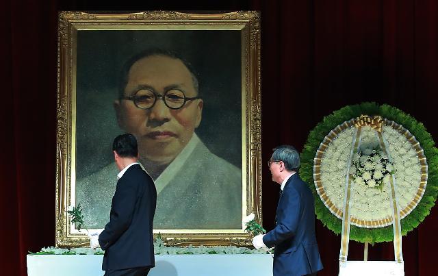 [포토] 김구 선생 70주기