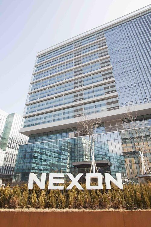 Nexons sale put on hold due to failed price negotiations: sources