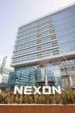 .Nexons sale put on hold due to failed price negotiations: sources .
