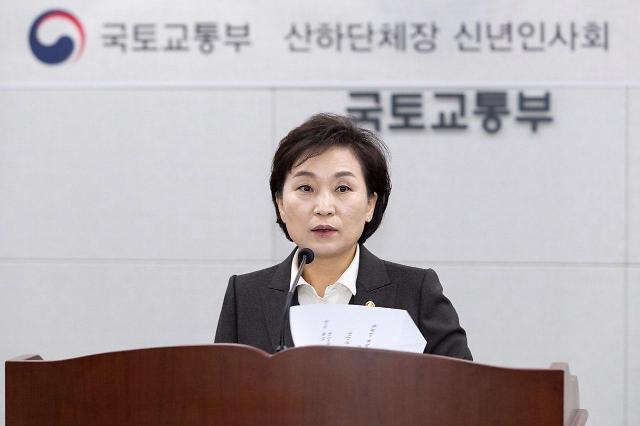 김현미 장관, 민간 아파트 분양가 상한제 도입 검토 시사