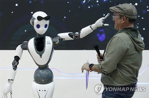 """""""2030년에 제조업 일자리 2000만개 없어진다""""...로봇이 대체할 것"""