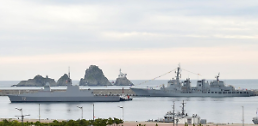 .韩国海军或缺席日本海上自卫队阅舰式.