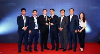 斗山重工業、「今年のESSプロジェクト賞」受賞…自社のソフトウェアで安全性強化