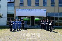 ポスコグループ、「二次電池素材研究センター」設立…事業推進に拍車