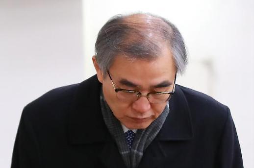 검찰, '공정위 재취업' 정재찬 전 위원장 징역 4년 구형