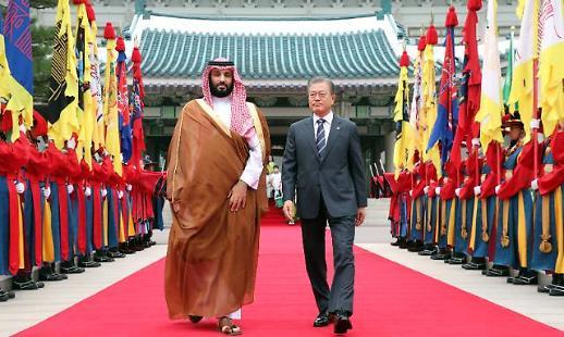 [광화문갤러리] 사우디아라비아 실세 빈 살만 왕세자 방한