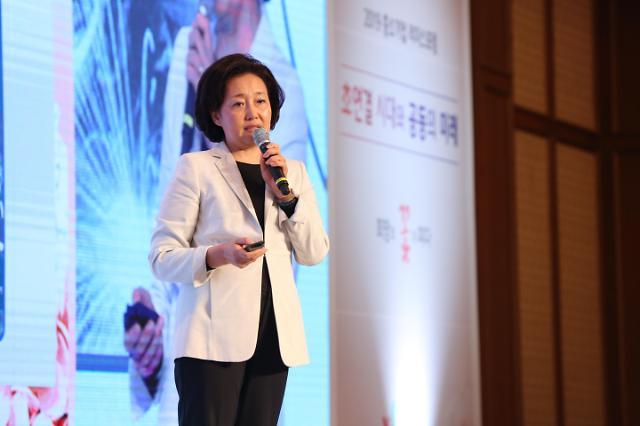 """박영선 장관 """"중소벤처 전용 데이터센터 만들 것""""…아마존·구글 의존 탈피"""