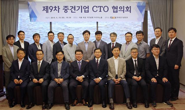 중견기업 CTO협의회 신임회장에 김종갑 태양금속 상무 추대