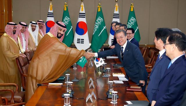 文在寅与沙特王储举行会谈 双方签订谅解备忘录