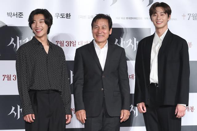 """[아주스타 영상] """"TMI 대폭발"""" 박서준 안성기 우도환이 소개하는 사자 캐릭터 소개"""