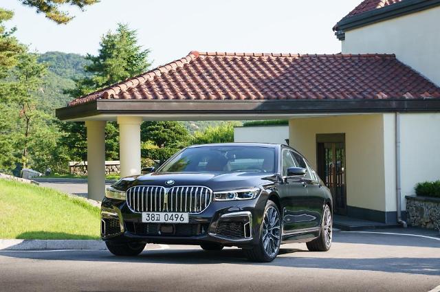BMW, 플래그십 대형세단 뉴 7시리즈 출시...가격 1억3700만원부터